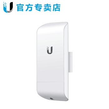 UBNT 5.8 G监视无线LANブレック5室外大出力wifi中継は3クロをカムバックします。