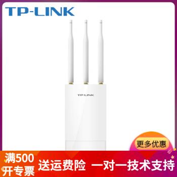 TP-LINK TP-LINK室外高出力無線AP長距離ブリッジ防水TL-A 1751 GPギガ/半径150 m
