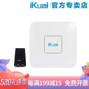 iKuki IK-H 3企業レベルデビュー無線APウィーチャット接続WiFiショートメール認証H 3(PoE電源を含む)