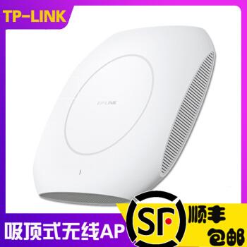 TP-LINK TP-LINK企業級無線吸頂式AP広範囲WIFIカバーTL-HDM 3500 GC-POE/DC四ギガ