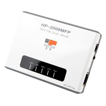 Hardlink固形ネットワークHP-2008 MFPデュアルUSBポート多機能ネットワークプリントサーバプリントスキャン記憶共有機能一体機USB仮想技術ネットワーク共有2台のUSBデバイス互換性が広く省エネできます。