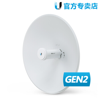 UBNT室外无线LANブリッジングPBE-5 AC-Gen 2 5 GHzハイプロシュート高出力长距离CPEポイント对点