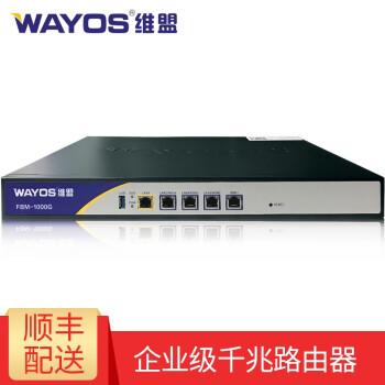 維盟(wayos)FBM-1000 Gドワンウェイ知能QOSネット利用行為管理PPPOE賃貸屋企業級ギガルータ