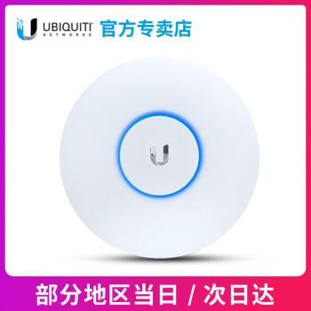 UBNT UiFi UAP-C-HD企業級MU-Mギガ家庭用吸頂式無線APデュアルバーンwifiカバー
