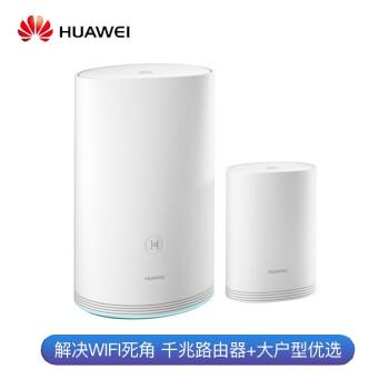 HUAWEI(HUAWEI)ルータQ 2 Proギガ子母ルータ分散式5 g家庭用無線wifi壁に強い大戸型Wi-Fi中継器Q 2 Pro子母装-1ドラッグ1