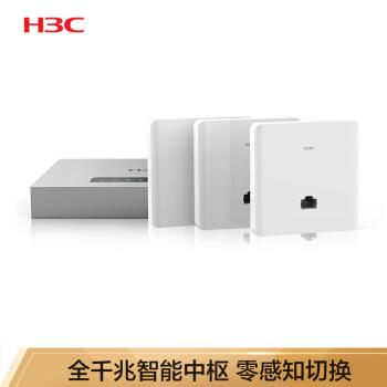 華三(H 3 C)H 3 C H 1無線APパネルWifiは壁式スマートセンターホテルのコンセント86型パネルAPに埋め込まれている。