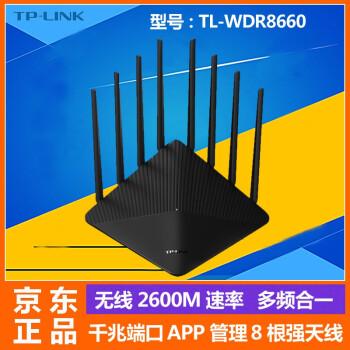 TP-LIK TP-LINK无线ルータータードバドル版壁に强いスマルトAPP管理マルチ周波数はTL-WTR 8660ペアのギガルタに相当します。