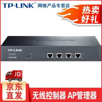 TP-LINK TL-ACC 200 TP-LINK企業級無線コントローラACマネージャAPコントローラはAPパネルAPを吸い上げます。