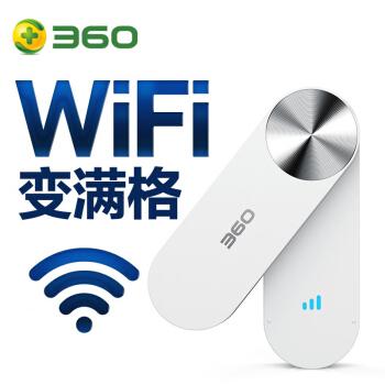 360携帯WiFi拡張器R 1ミニ無線ルータWiFi-Fi中継器Wi-Fi中継器360無線信号拡散器R 1