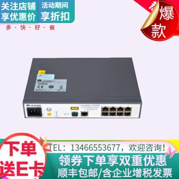 HUAWEI(HUAWEI)MA 5620-8 GPON HUAWEI 8ポートONU光ファイバアクセス装置OLT下りアクセス装置