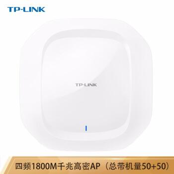 TP-LIK企業級無線吸頂式AP無線wifiアクセスポイント4周波数1800 M POE/DC給電ギガポート