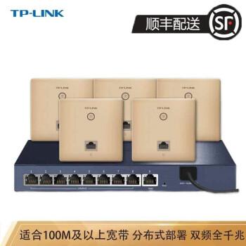 TP-LIK無線ネットワークパネルAPセットインテリジェントネットワークWiFi分散式壁ルータセット複式別荘多層壁に強いスーツ(9口ギガACゲートウェイルータ*1、ギガパネルAP*5)金