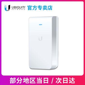 UBNT UniFi無線AP UAP-C-IW-PROパネル式デュアルバーンギガPOE