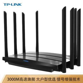 TP-LINK 5 G高速無線ルータ壁に強い家庭用の大型光ファイバネット接続【高性能旗艦8アンテナ信号強化】三周波数300 M