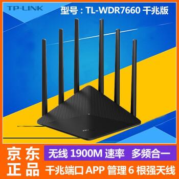 TP-LINK TP-LINK無線ルータデビューアルバード百兆ギガ版壁に強いスマートAPP管理マルチ周波数を合わせてTL-WTR 7660ギガ版