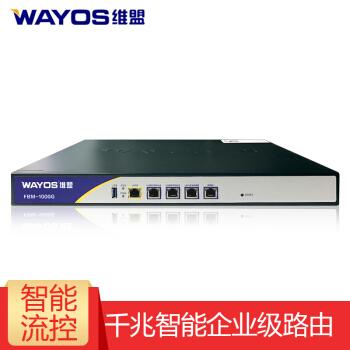 維盟(wayos)FBM 100 Gギガ企業級有線双線重複ルータネットカフェレンタルルームが適用されます。