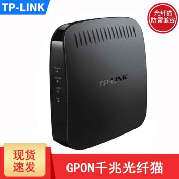 TP-LIKTP-LINK TL-GP 110ギガライト猫ブロードバンド箱GPON中国電信聯通モバイルPON端末MODE TL-GP 110(ギガ光ファイバブロードバンドGPON)