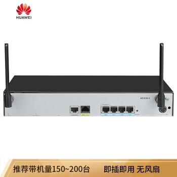 HUAWEI(HUAWEI)AR 161 W-S企業級ギャグ無線ルータ