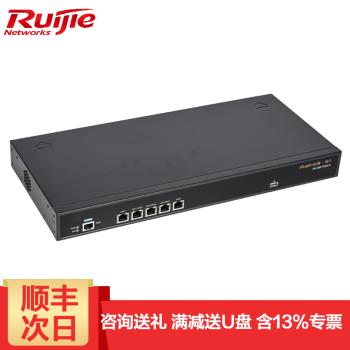 鋭敏捷(Ruijie)RG-NB 150 G-E 5口ギガ高性能ネットワーク最適化ルータ、増値領収書