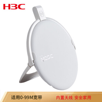 華三(H 3 C)B 1 120 M無線ルータ5 Gデュアルバーンギガインテリジェントスリープアンチ擦ネット低放射線