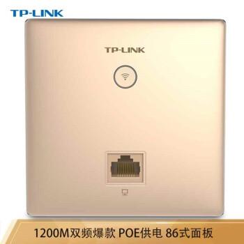 TP-LIK 1200 M全ギガ無線APパネルスーツインテリジェントネットワークWiFi分散型壁ルータセット别荘の大部屋型デュアルバーン1200 MギガポートパネルAP金色