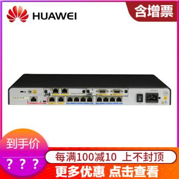 HUAWEI(HUAWEI)AR 1200シリーズ企業級ルータAR 1220 Cテープマシン量200-300台PC企業級VPN安全ルータ