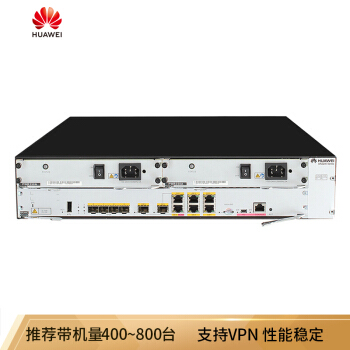 HUAWEI(HUAWEI)AR 2240 C-S企業級ギガモジュール化多業務ルータ