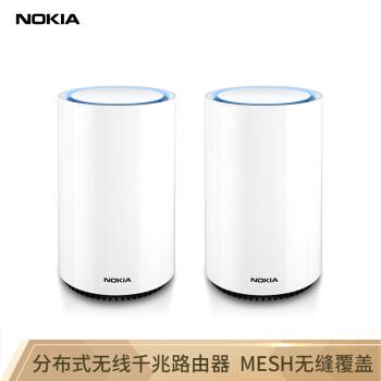 ノキアNokia WiFi Beacon 3デュアルアルアルバーンギガルータAC 300 M 2つの知恵分散式Meshを装着して、大戸型の多層をシームレスにカバーしてルートを共有します。