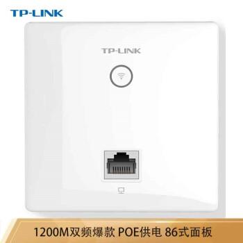 TP-LIK 1200 M全ギガ無線APパネルスーツインテリジェントネットワークWiFi分散型壁ルータセット别荘の大部屋型デュアルバーン1200 MギガポートパネルAP