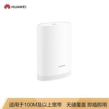 HUAWEI(HUAWEI)ルータQ 2 pro子ルート/どこの信号がよくないですか?