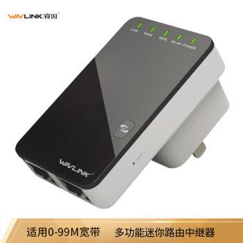叡因(Wavlink)WL-WN 523 N 2 300 M双網口ミニ無線ルータWi-Fi-Fi中継器