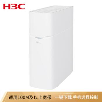 華三(H 3 C)M 14 T私有雲盤家庭データ記憶センターモバイルネットディスク個人雲盤