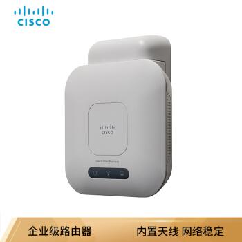 思科(Cisco)WAP121-E-K9-CN 百兆AP 无线接入点 白色
