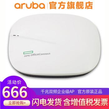 安移通(ARUBA)HPE Office Connect OC 20ギガルド無線AP 802.11 acOC 20標準版