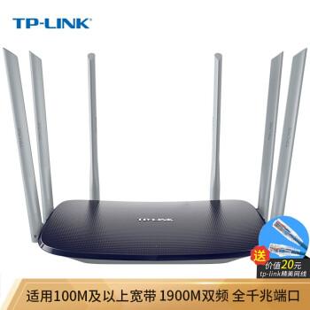 TP-LIK 1900 Mギガポートデュアルアルバーンギガ無線ルータ壁に強いwifi家庭用5 G高速光ファイバブロードバンド大出力増強TL-WDM 7620ギガ版1900 M全1000 Mbps LANポトト