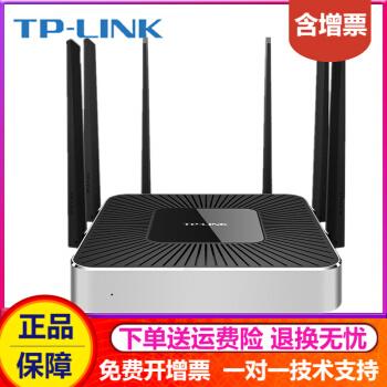 TP-LINK TP-LINKケーブルギガポート無線アプリ管理wifi知能壁に強いTL-WVR 1750 Lベルト150台1750 M企業級商用家庭用大電力無線ルータ