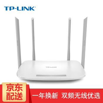 TP-LIK TL-WTR 5620 AC 1200デビューワイヤレスルータ家用高速壁に強いスマートwifiTP-LIKTPルートの白色