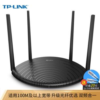 TP-LIKTP-LINK 1200 Mギガド無線ルータ家庭用ギガポート5 G壁に強力なパワー増強wifi高速光ファイバTL-WDM 5660ギガ版1200 Mデュアルバーン全ギガポート