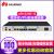 HUAWEI HUAWEI AR 1220 E-S企業級全ギガ全業務双WAN口8 LAN口VPN安全ルータ
