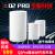 HUAWEI(HUAWEI)ルータQ 2 Proレベルアップ版子母ルート全ギガデ高速wifi大家型別荘壁に強いWi-Fi中継器セットQ 2 Pro 1母2子【適用4-5房平層/複式】