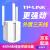 TP-LINK(TP-LINK)Wi-Fi-Fiの中継器450 M無線ルータ壁に強い拡張AP増強受信機450 M 3アンテナwifiアンプ