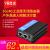 力必拓(linble)工業級VPNルータ3 G 4 G有線WiFi DTU力必拓T 260 S移動聯通電信4 G 7モード/RS 485