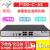 華三(H 3 C)F 100-C-A 5デスクトップ型企業級ファイアウォール8口のフルギガは15個のSSLVPNを持ってルート特性をサポートします。
