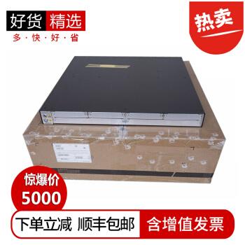 HUAWEI(HUAWEI)AR 2220-S 3ギガ口適用300 PC端末企業ハイエンド企業級ルータ