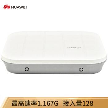 HUAWEI(HUAWEI)AP 3010 DN-V 2 600 Mデュアルバーントップ企業級無線アクセスポイントギガやせAPサポートブラシ太いAP POEは電源がありません。