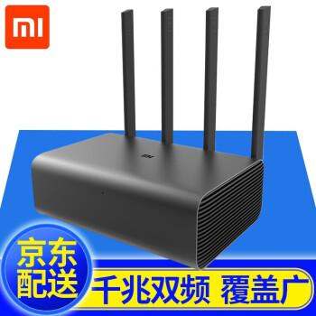MI(MI)ルータPro 2600 MデュアルバーンギガWi-Fi中継器米家無線Wi-Fi 4アンテナ家庭用会社の企業級壁に強いMIルータpro-公式標準装備