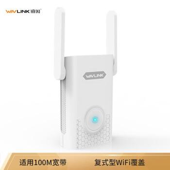 叡因(Wavlink)Aerial-K 1200 M無線拡張器中継器5 g無線AP wifi信号拡張器デュアルバーンWi-Fi中継器