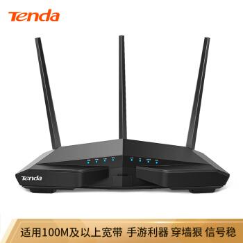 Tenda(Tenda)AC 18 1900 M游戏路路线双ギガルータ5 Gデュアルアルアルバード有線全ギガWiFi无线壁に强い知能ルート(暗夜黒)