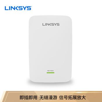 リード(LINKSYS)RE 7000 AC 1900 Mデュアルアルバーン無線ギガ信号拡張器ルータが便利で低放射信号増幅にマッチします。