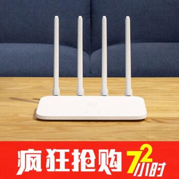 MI(MI)ルータ4 A/3 Aレベルアップモデル/4アンテナ1200 M無線壁に強い高速5 Gデュアルアルアルアルアルドガ版インテリジェント家庭用オフィスルータ【百兆版】MIルータ4 A